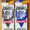 常温保存のザバスミルクプロテイン200たんぱく質15gにアップしてました