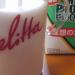 【ザバス ミルクプロテイン】2種類の味を試してみました【脂質ゼロ100kcal 】